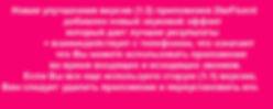Заикание  Я хочу говорить свободно лечение заика́ться zaikanie stutter stammer stuttering stammering Matt Tomzak App 2beFluent zaikanie co uk