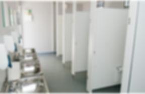 toilets_ablutions_img.jpg