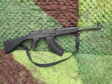 Czech Small Arms VZ-58