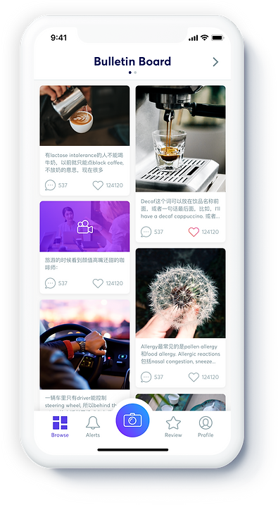In The Know Mobile App Bulleting Board designed for intuitive user experience