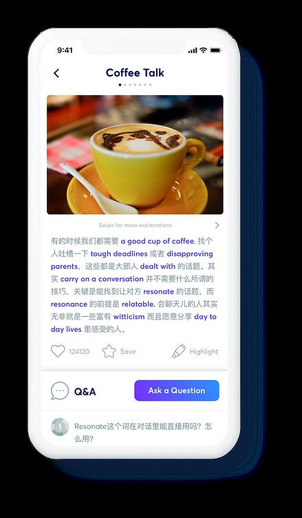 Associative learning on Scenario page - Mobile App UI Design