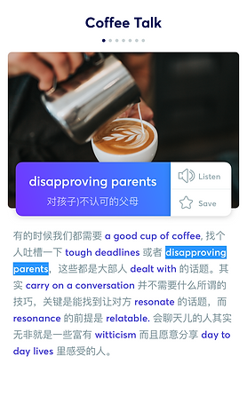 In the Know app listen feature to translate English to Chinese.