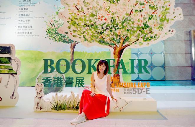 Hong Kong Book Fair