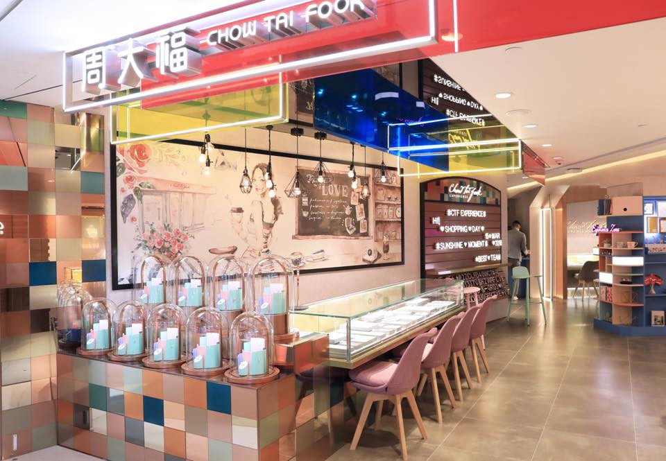 Chow Tai Fook Concpet Store