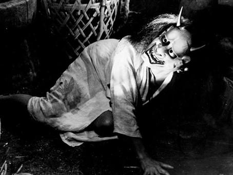 Friday Fright: Onibaba (1964)