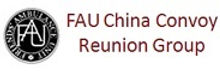 FAU Reunion.jpg