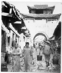 Town Gateway, possibly Paoshan (china005)