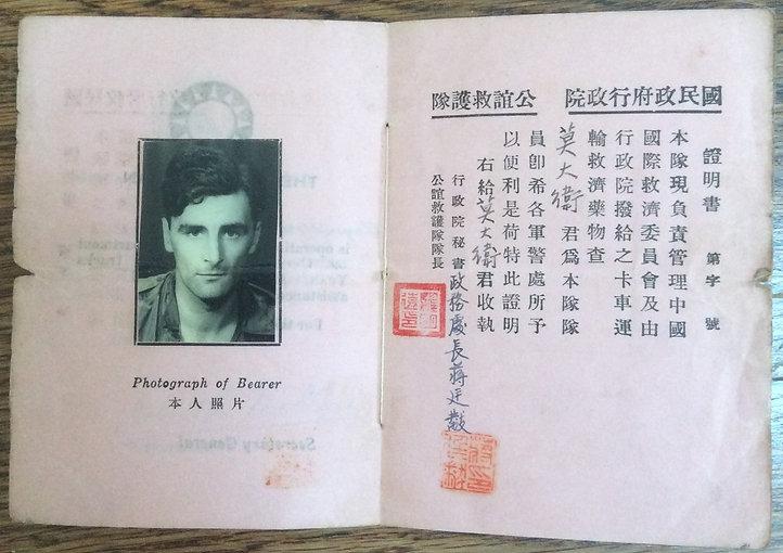 DEM ID Card.jpg