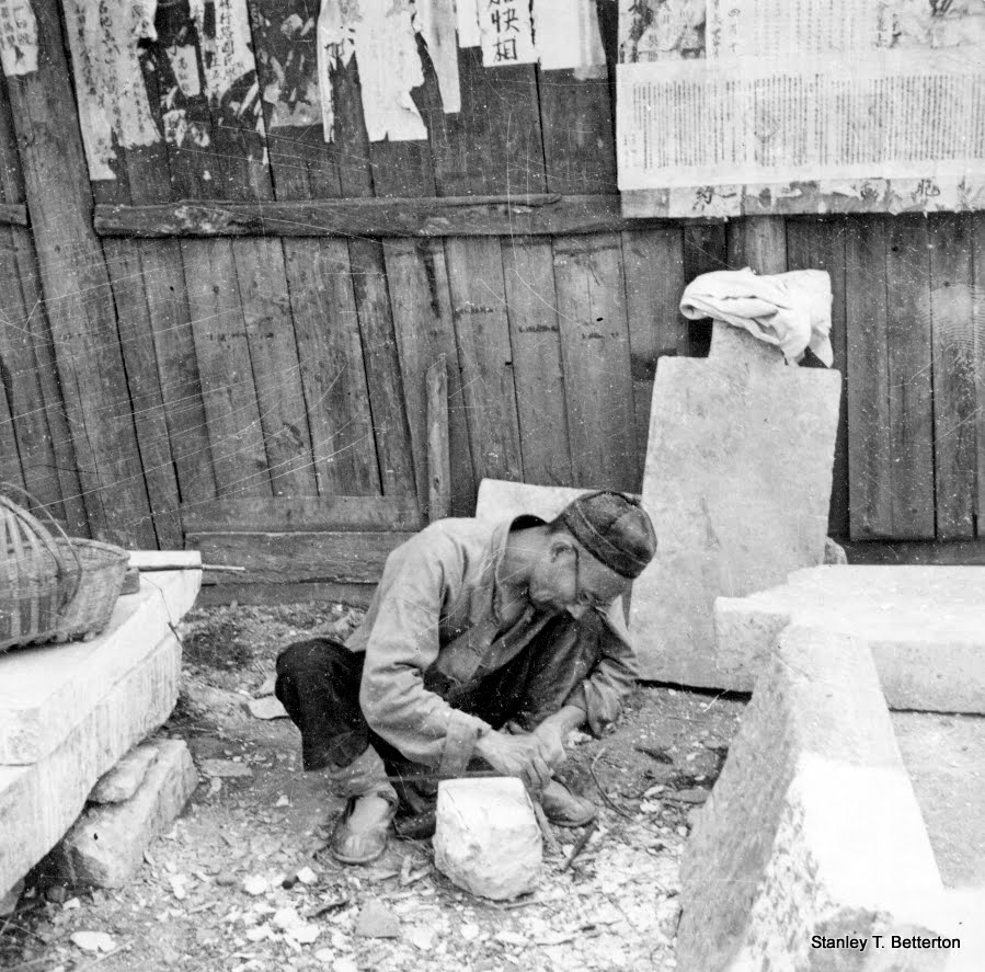 Stonemason, Kweiyang (china016)