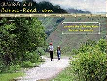 Burma-Road.JPG