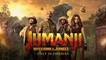 Jumanji | Welcome to the Jungle