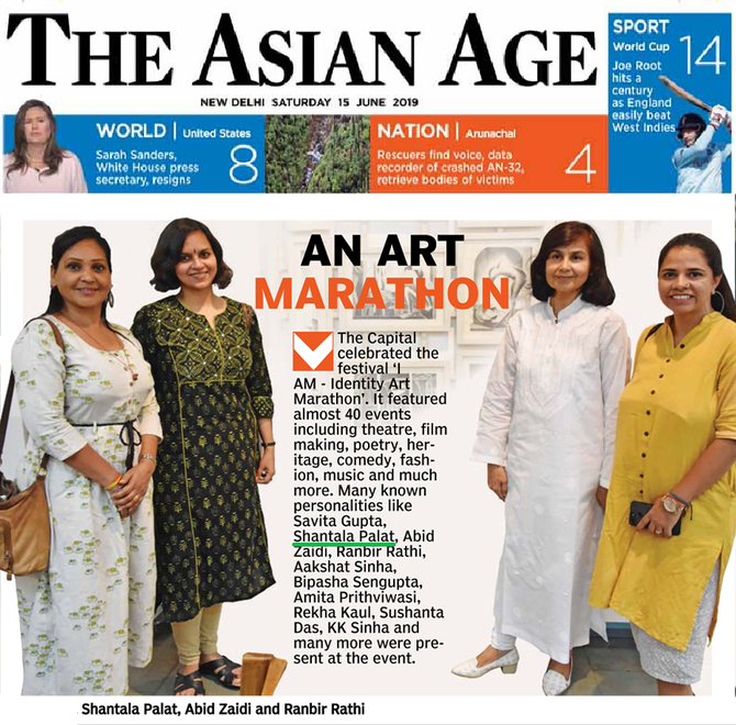 Asian Age Newspaper Reports Delhi's Art Marathon and Artist Shantala Palat's Attendance in t