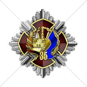 знак чернобыль 2020.jpg