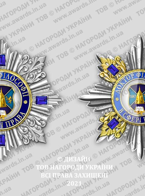 © Дизайн Нагороди України