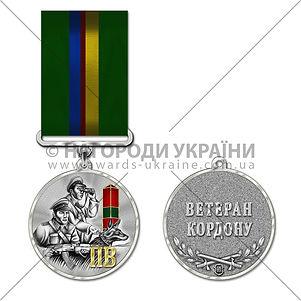 медальПВ20225.jpg