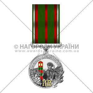 медальПВ2021.jpg