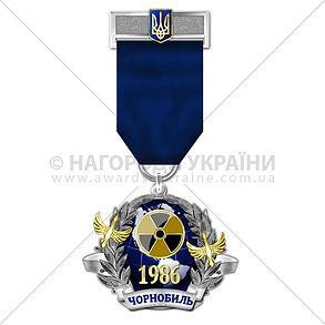 знак_чернобыль_2017.jpg