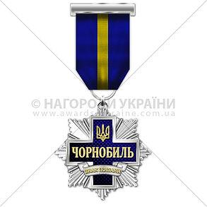 знак_чернобыль_2019.jpg