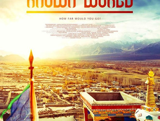 'Beyond the Known World' Review
