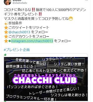 saisho_edited.jpg