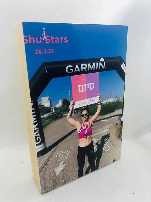 מרוץ shustars 2