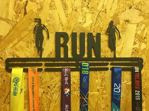 מתלה מדליות - RUN