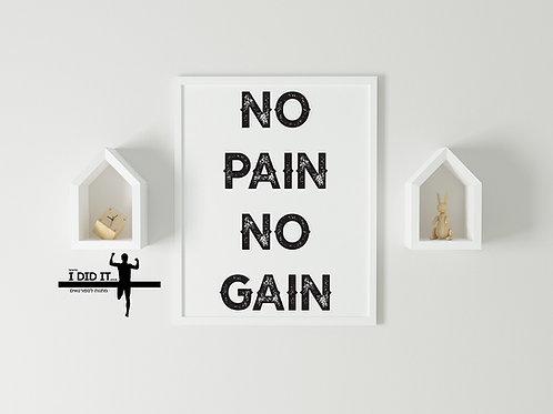 no pain no gain - לבן