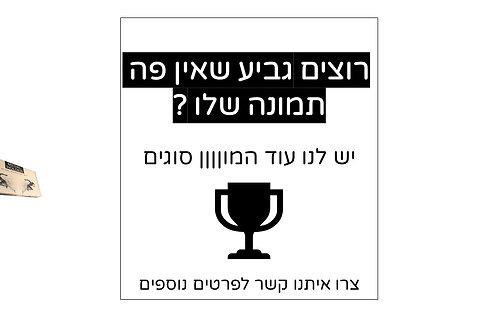 גביע נוסף