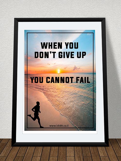 תמונת מוטיבציה -WHEN YOU DON'T GIVE UP
