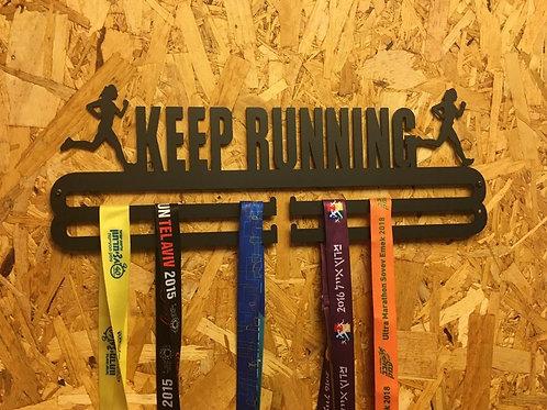 מתלה מדליות - KEEP RUNNING(W)