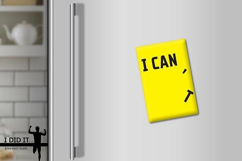 מגנט -I CAN
