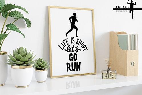 go run - גבר