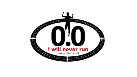 never run.jpg