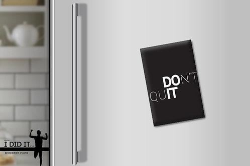 מגנט -DO IT