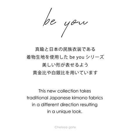 be_you.jpg