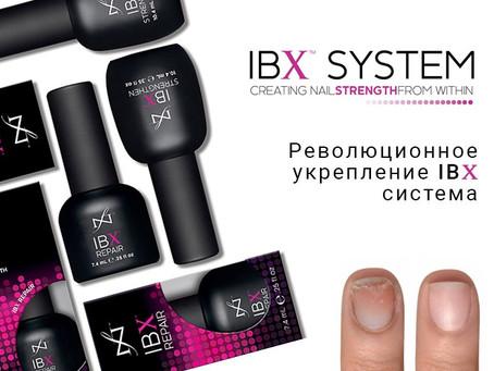 Инновационное укрепление ногтей IBX