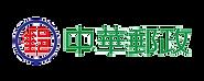 中華郵政 Logo