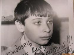 Vyacheslav Khovistik victim