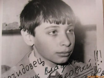 Vyacheslav Khovistik victim.jpg