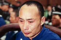 Jin Ruchao