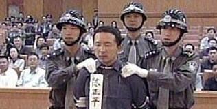 Chen Zhengping