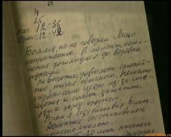Slivkův deník