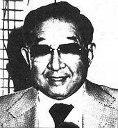 William Doi