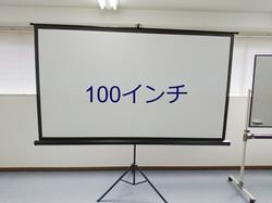 レンタルスペース本町_0453b