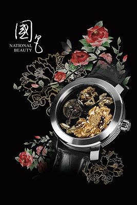 Mi Time Art - National Beauty