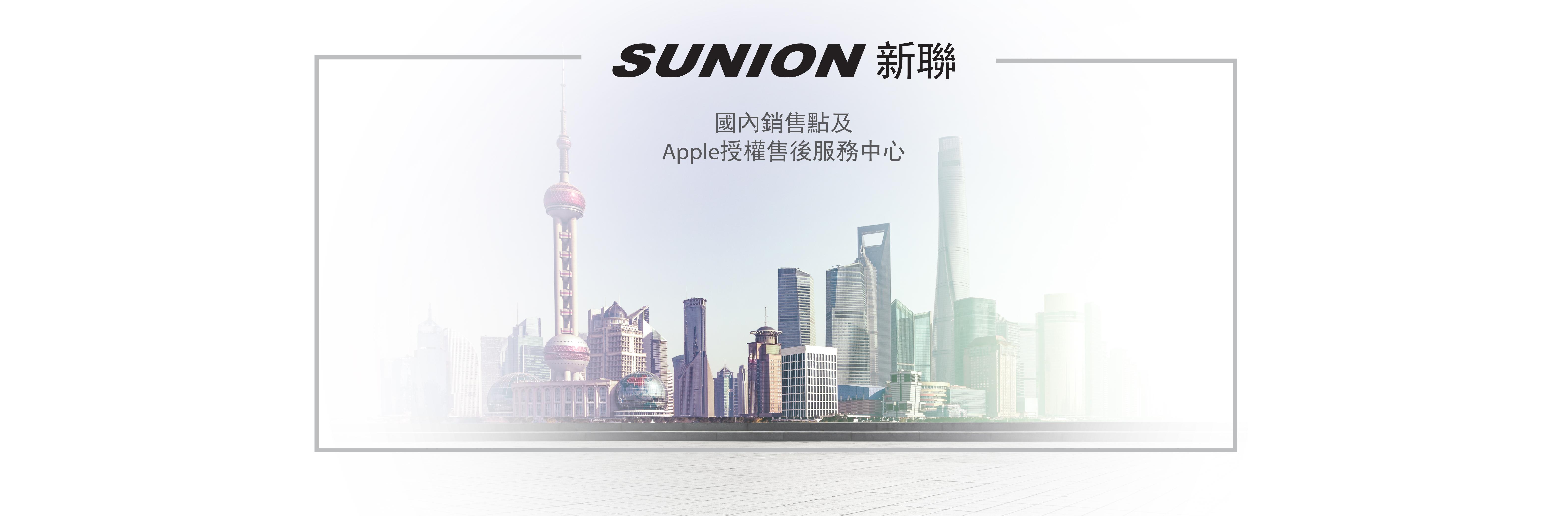 Websoite Banner China Network-01