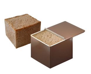Moule cube pain surprise - Gobel