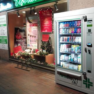 Pharmashop-Farmacia-Treviso-giantin.jpg