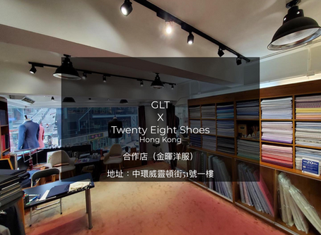 請問有實體店或門市試鞋嗎?
