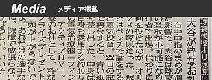 media-20160722.jpg